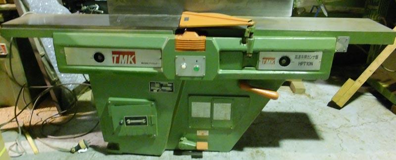 18045 手押し鉋盤 マキタ HPT-10N