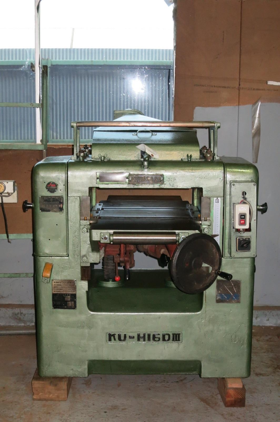 18127 自動鉋盤  桑原製作所  KU-H16DⅢ